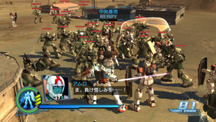 Dynasty Warriors®:GUNDAM® Screenshot 5