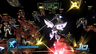 Dynasty Warriors®:GUNDAM® Screenshot 6