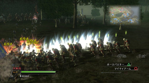 Bladestorm: The Hundred Years' War Screenshot 1