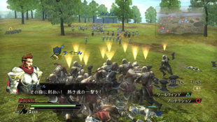 Bladestorm: The Hundred Years' War Screenshot 6