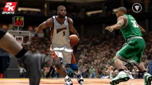 NBA 2K8 Screenshot 2