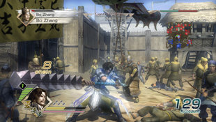 Dynasty Warriors® 6 Screenshot 3