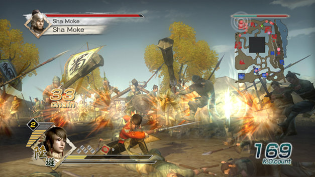 Dynasty Warriors® 6 Screenshot 7