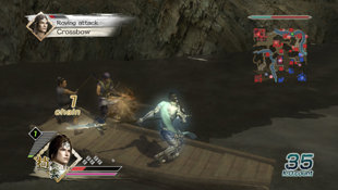 Dynasty Warriors® 6 Screenshot 8