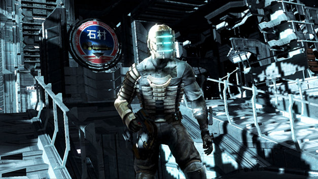 Dead Space™ Screenshot 16