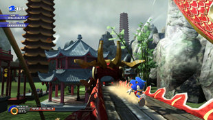 Sonic Unleashed™ Screenshot 6