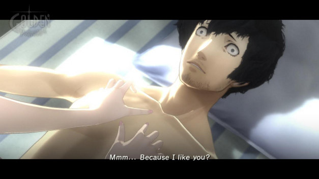 Catherine Screenshot 13