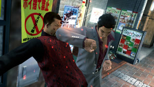 Yakuza™ 3 Screenshot 3