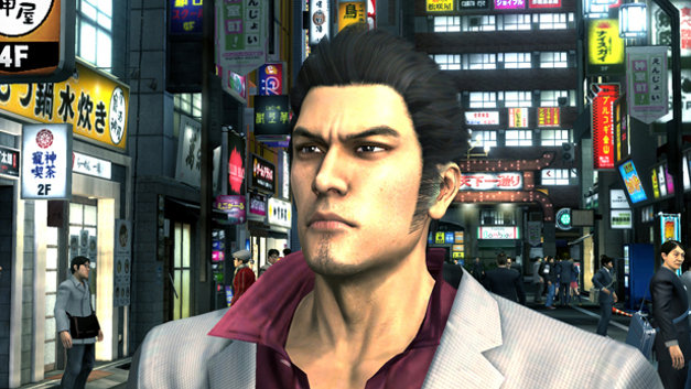 Yakuza™ 3 Screenshot 4