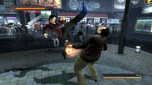 Yakuza™ 4 Screenshot 1