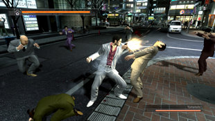 Yakuza™ 4 Screenshot 2