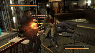 Yakuza™ 4 Screenshot 3