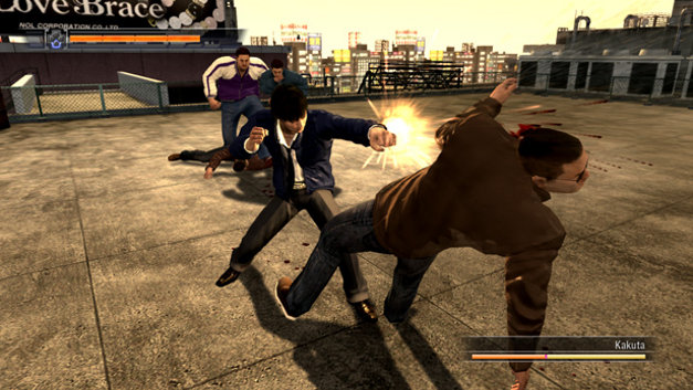 Yakuza™ 4 Screenshot 4