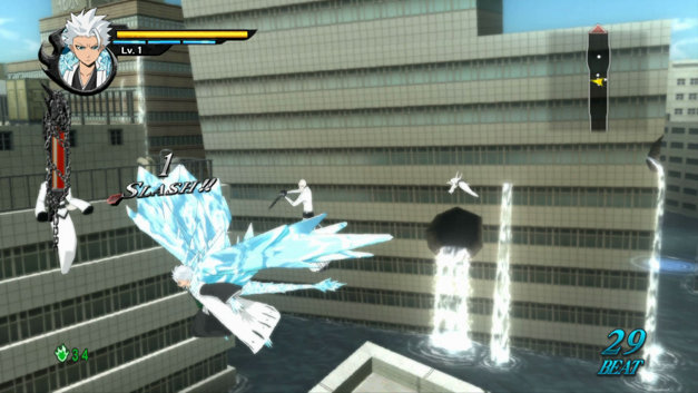BLEACH: Soul Resurrección™  Screenshot 1