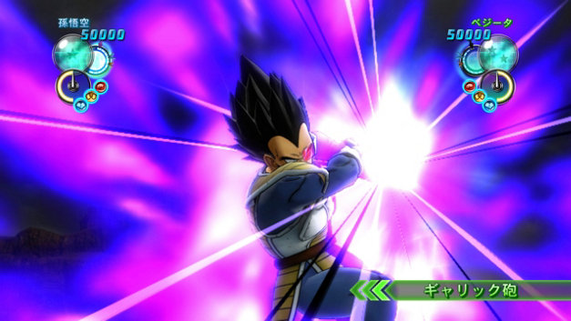DragonBall Z Ultimate Tenkaichi Screenshot 1