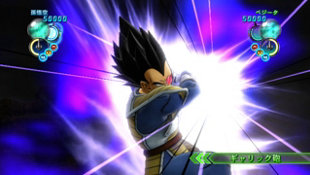 DragonBall Z Ultimate Tenkaichi Screenshot 3
