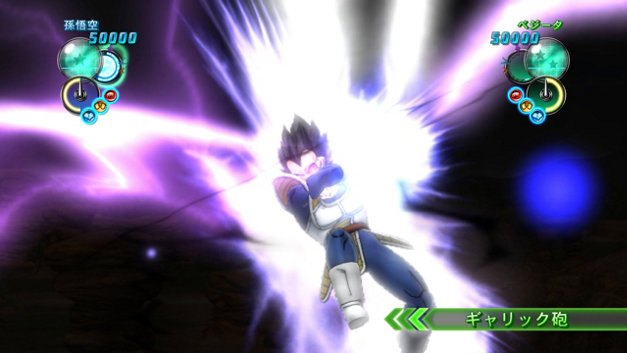 DragonBall Z Ultimate Tenkaichi Screenshot 4