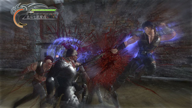 Fist of the North Star®: Ken's Rage Screenshot 19