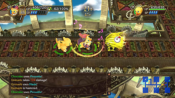 Chocobo's Mystery Dungeon EVERY BUDDY! - Screenshot INDEX