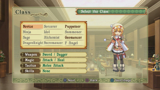 Class of Heroes 2G Screenshot 4
