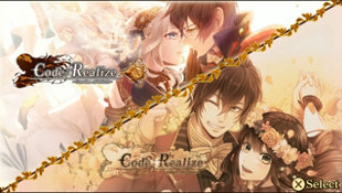Code: Realize ~Bouquet of Rainbows~ Screenshot 11