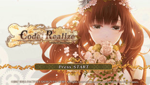 Code: Realize ~Future Blessings~ Screenshot 9