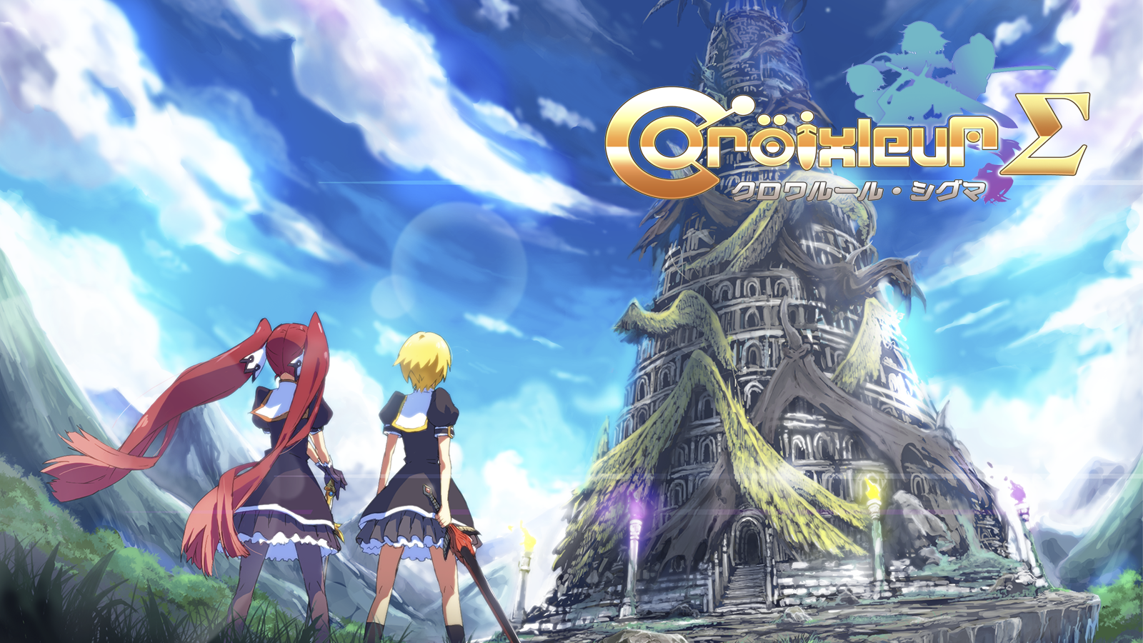 Croixleur sigma game ps4 playstation