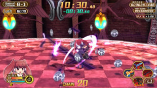 Croixleur Sigma Screenshot 5