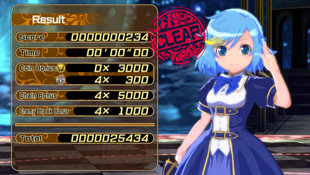 Croixleur Sigma Screenshot 2