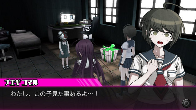 Danganronpa™ Another Episode: Ultra Despair Girls Screenshot 4