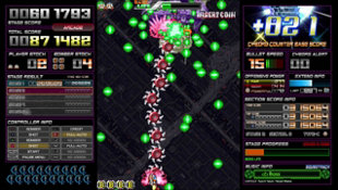 Dangun Feveron Screenshot 2