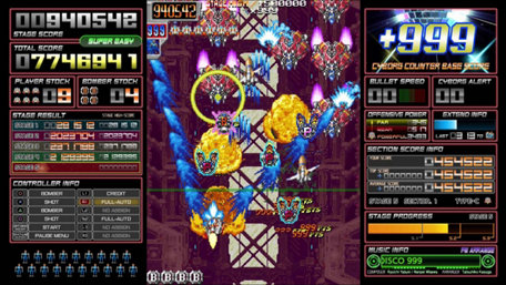 Dangun Feveron Trailer Screenshot