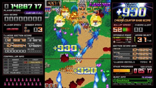 Dangun Feveron Screenshot 6