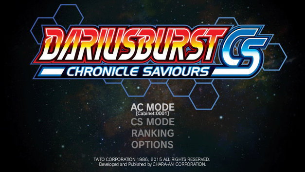DARIUSBURST Chronicle Saviours Screenshot 4