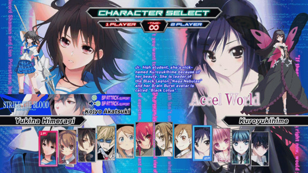 Dengeki Bunko: Fighting Climax Screenshot 10