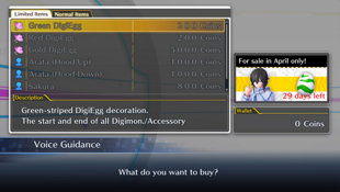 Digimon Story Cyber Sleuth: Hacker's Memory Screenshot 5