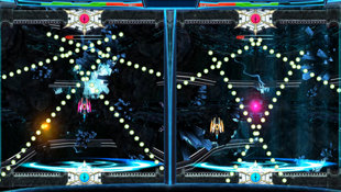 Dimension Drive Screenshot 6