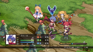 Disgaea 1 Complete Screenshot 5