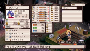 Disgaea 1 Complete Screenshot 2
