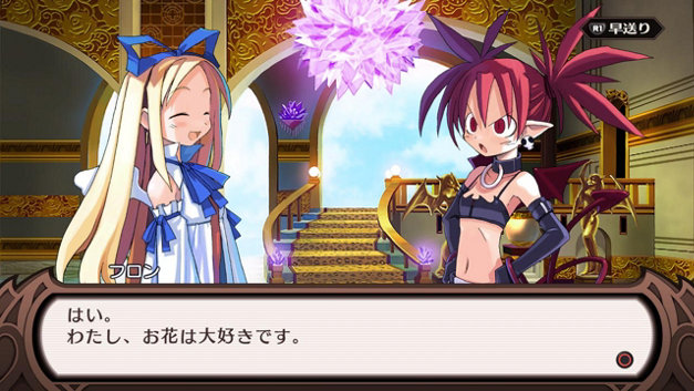 Disgaea 1 Complete Screenshot 4