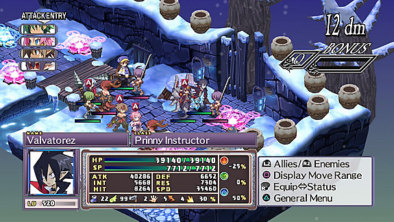 Disgaea 4 Complete+ - Screenshot INDEX