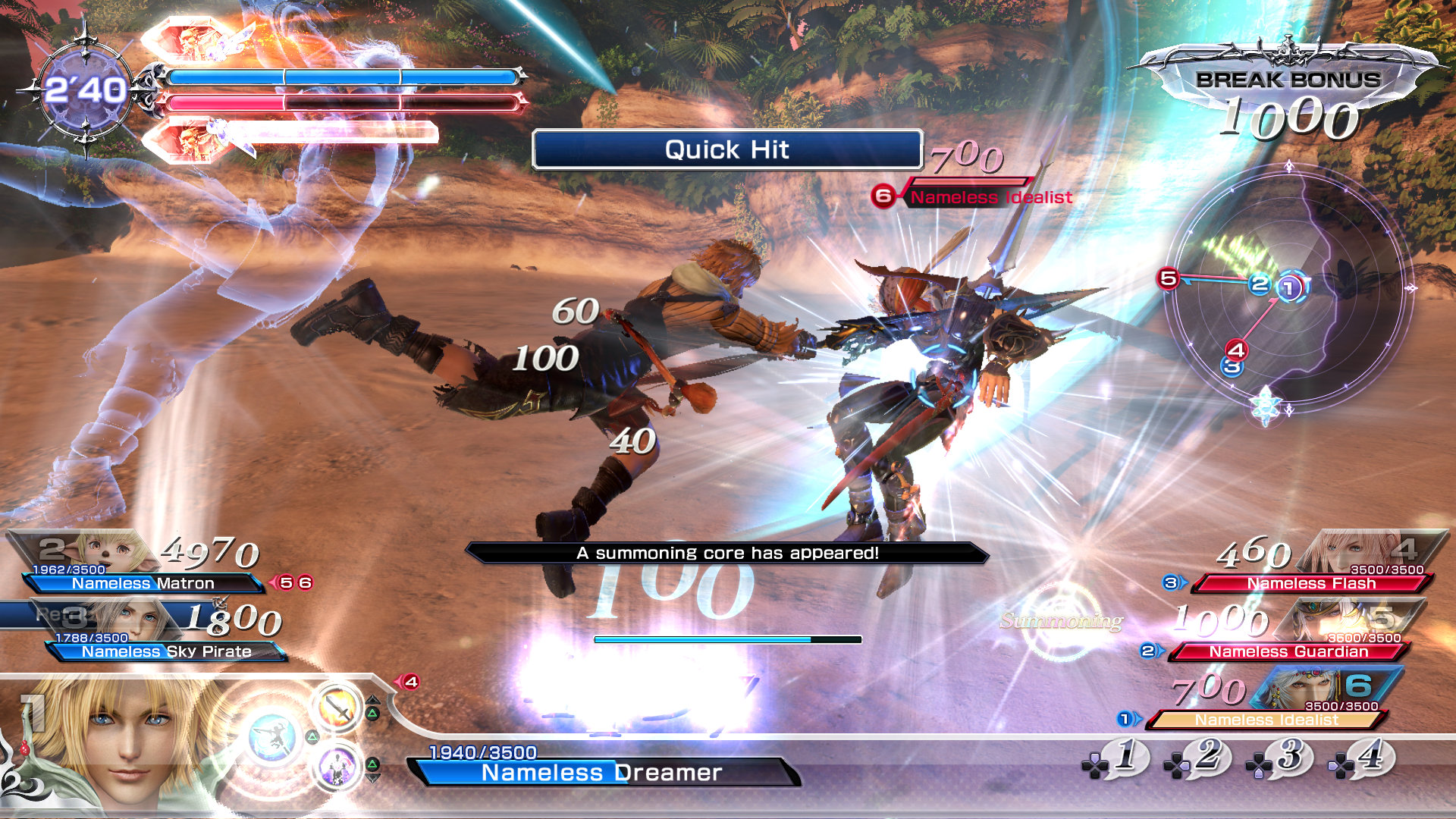dissidia-final-fantasy-nt-screen-01-ps4-
