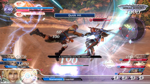 DISSIDIA: FINAL FANTASY NT Screenshot 14