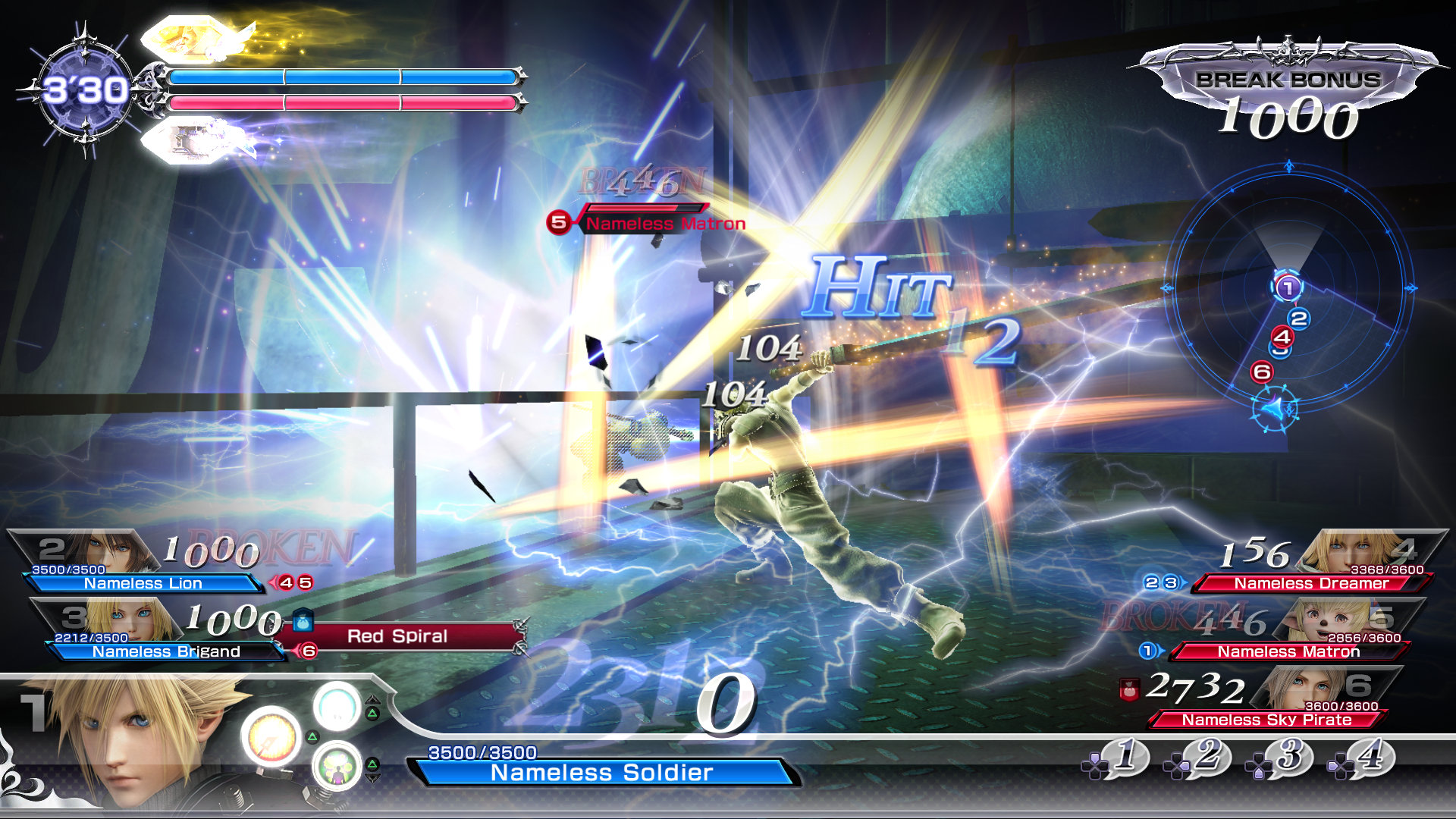 Dissidia final fantasy download free full game | speed-new.
