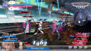 DISSIDIA FINAL FANTASY NT Screenshot 9