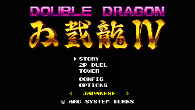 Double Dragon IV Screenshot 1