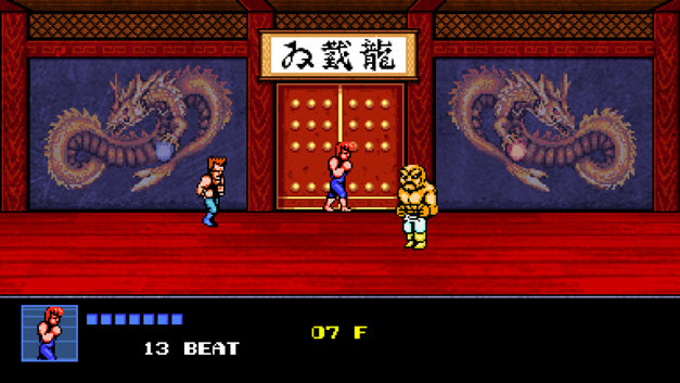 Double Dragon IV Screenshot 4