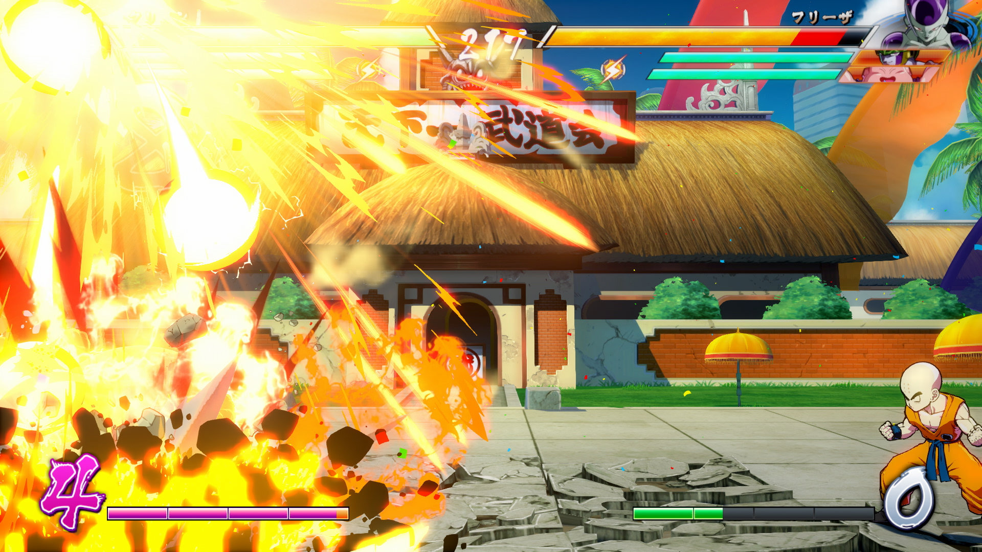 DRAGON BALL FighterZ Game | PS4 - PlayStation