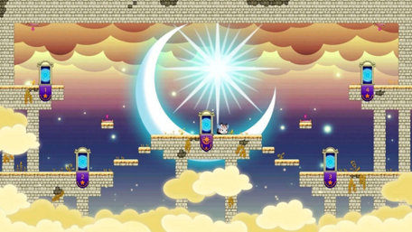 Dreamals Trailer Screenshot