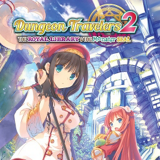 dungeon-travelers-2-the-royal-library-and-the-royal-seal-box-art-01-psvita-us-18aug15